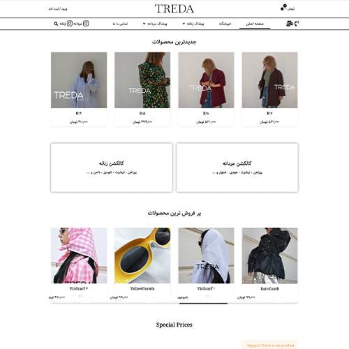 تصویر نمونه کار وب سایت تردا Treda