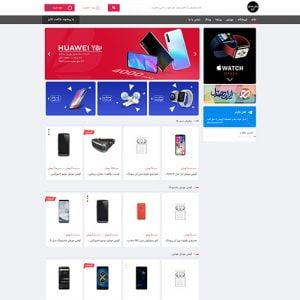 تصویر نمونه کار وب سایت کرج موبایل
