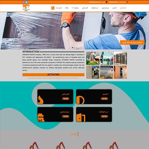 تصویر نمونه کار وب سایت افرادژ