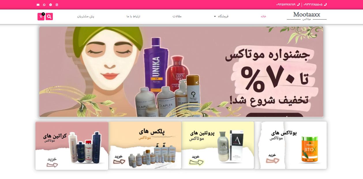 طراحی سایت فروشگاهی در تهران کرج